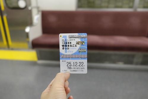 131222_X-E2_5308