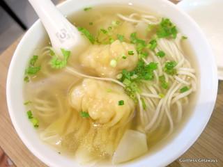 wanton-noodle-soup.jpg