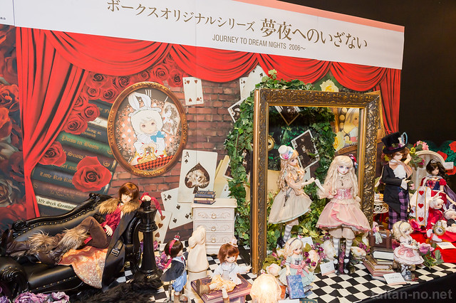 DollsParty30-20131222-DSC_6248