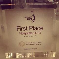 بحمدالله وفضله تحرز مستشفى رويال حياة وللمرة الرابعة على التوالي عل جائزة أفضل مستشفى في الكويت @royalehayat  #royalehayat #Kuwait #كويت