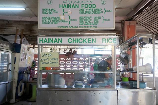 Mee Sotong Penang & Coconut Shake - (Halal) at Padang Kota (Esplanade) -005