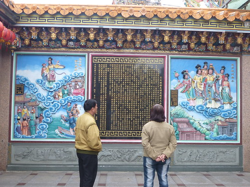 TW14-Taipei-Guandu Temple (8)