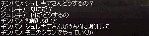 2014040502