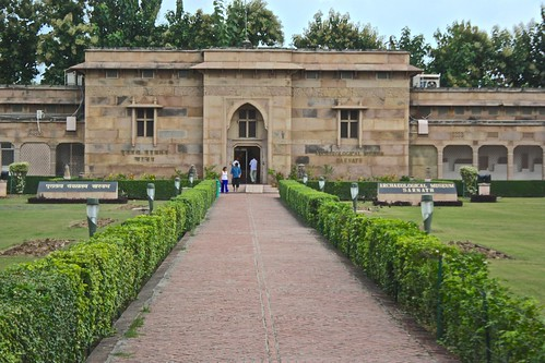 Archaeological Museum of Sarnath