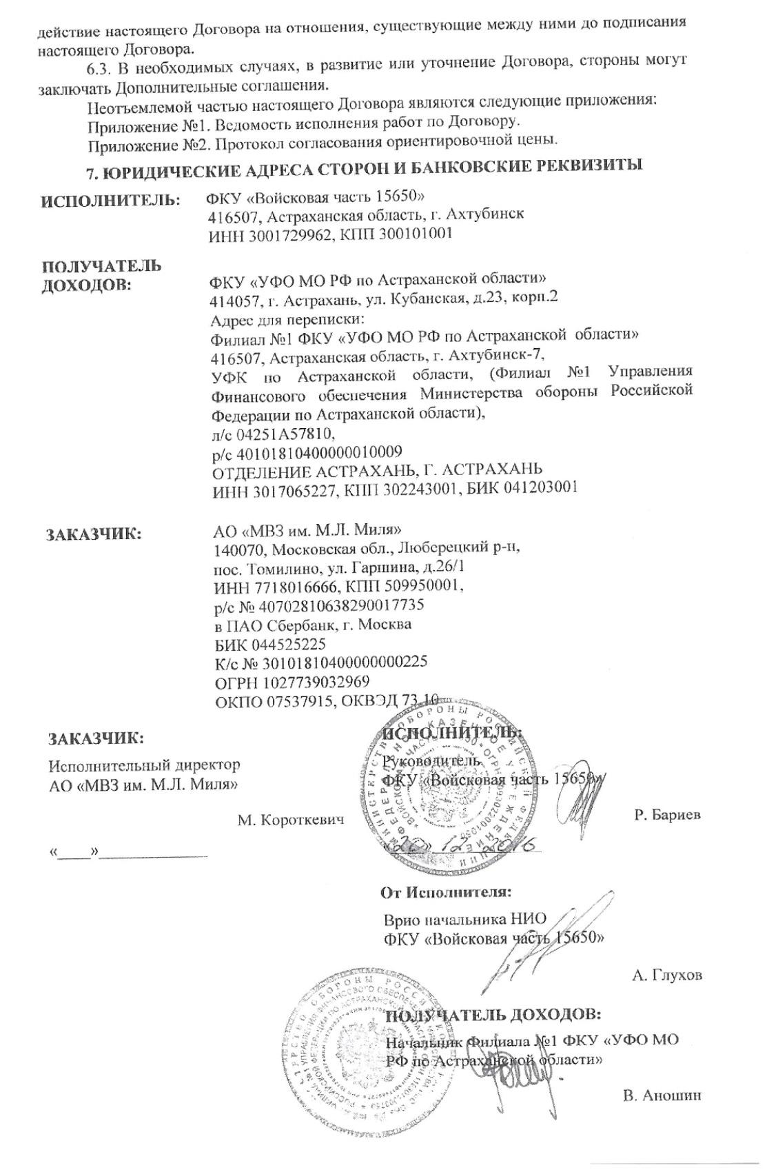 الجزائر تقتني انظمة حماية الطائرات [  président-S  ]   - صفحة 2 32508459343_720baa4dc8_o