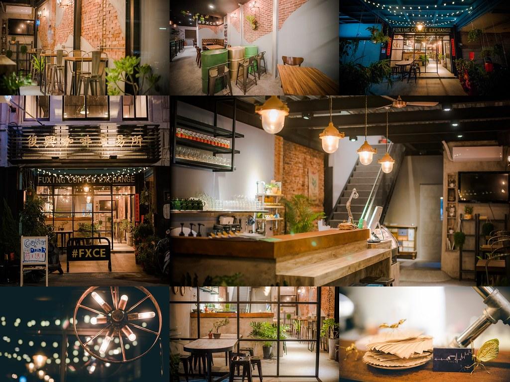 台中商業攝影,空間拍攝,美食拍攝,菜單拍攝,咖啡廳,老房改裝,FXCE,復興咖啡交易所,台中火車站咖啡廳,台中攝影師,攝影工作室,蔡艾迪,EDStudio