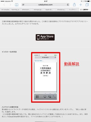 chikuzyokaisetsu-app-4