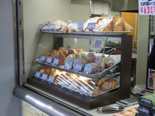 京都競馬場の吉田のパン