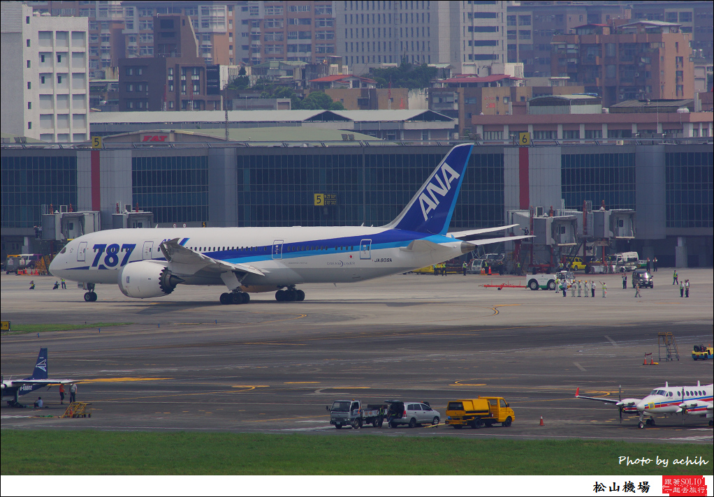 All Nippon Airways - ANA JA808A-014