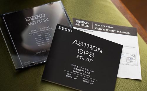 SEIKO ASTRON_03