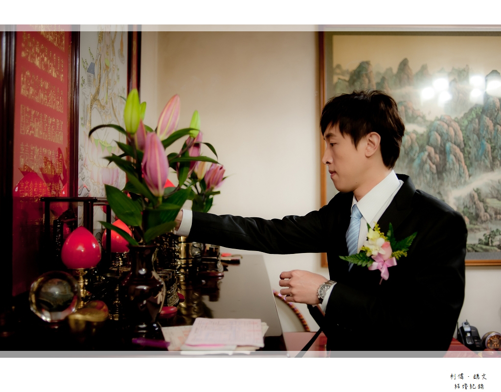 利偉&鏸文_001