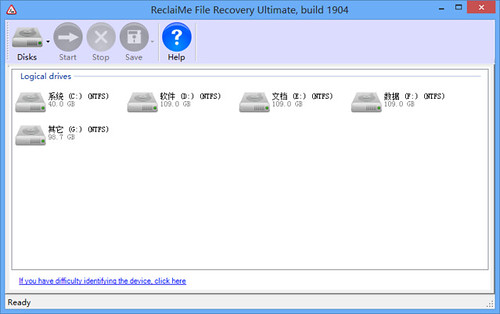 ReclaiMe File Recovery Ultimate Build 1904