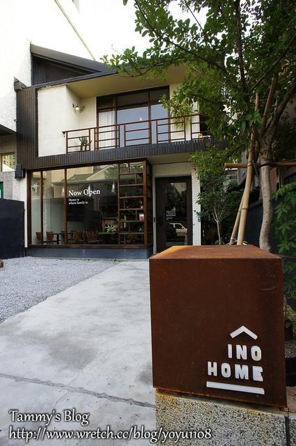 Ino Café