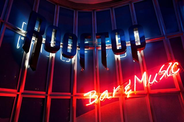 Baiyoke Sky Hotel Bangkok: Rooftop Bar & Music