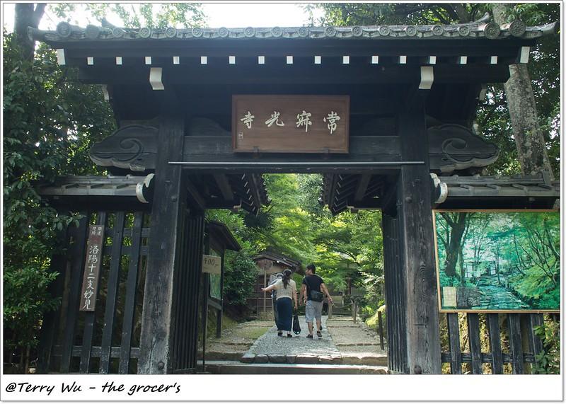 2013-09 嵐山 2-8