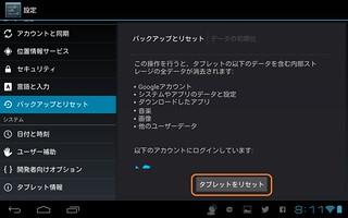 Screenshot_2013-11-10-08-11-53
