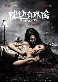 Mặt Quỷ - Mysterious Face poster