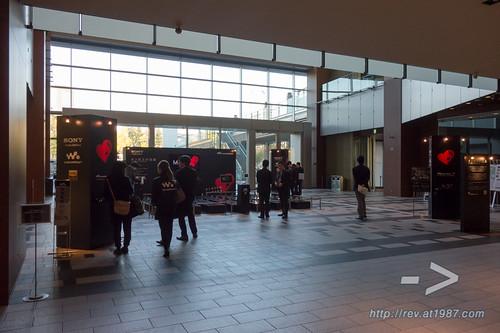 Sony WALKMAN Ongaku no Kesshou - Ultimate Experience