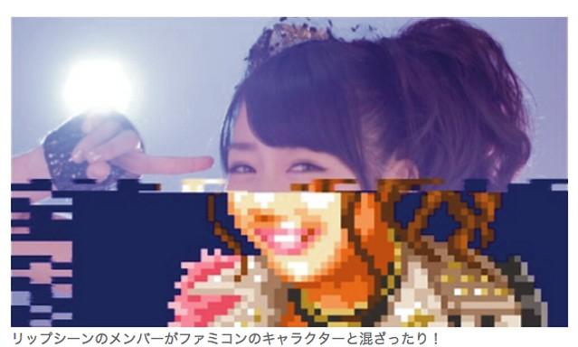 スクリーンショット 2014-01-23 20.08.33