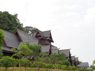 Slutan Palace
