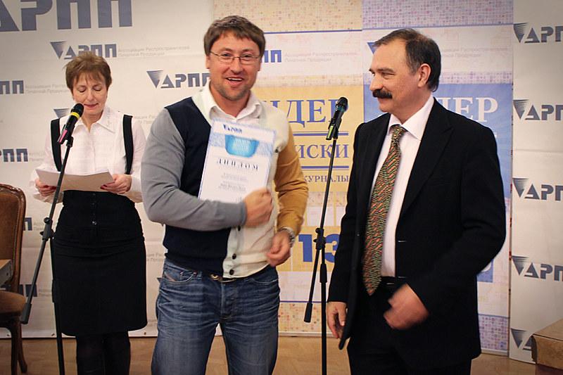 Роман Дорошенко, Бурда