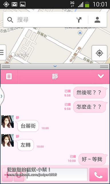Screenshot_2014-02-19-17-00-24