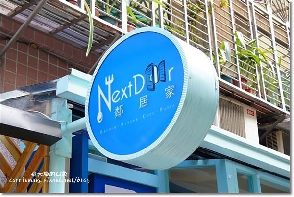 Next Door (3)