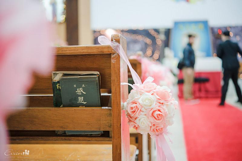 Diana&Tai 婚禮紀錄_7