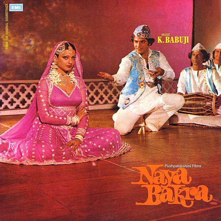 Naya Bakra