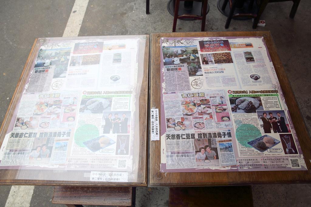20140310台南-那個年代 (4)