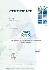 certificate-52583.JPG