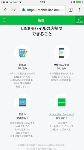 line-mobile-application-1