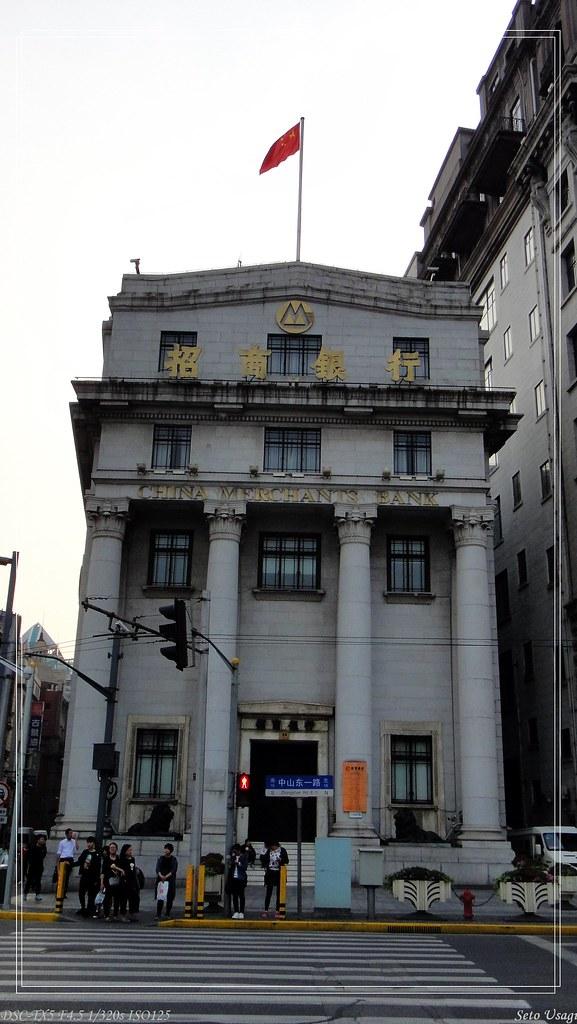 17_0416_Shanghai_380