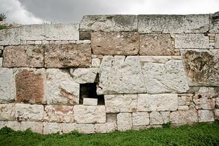 City Wall at Kerameikos, Athens