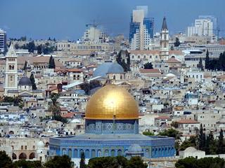 Jerusalem | Felsendom | Dome of the Rocks