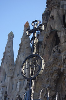 Detail of Modernist Styled Catalan Cross