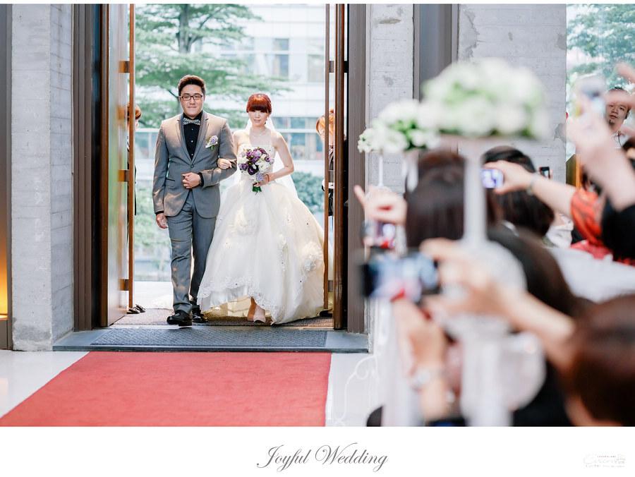 Gaven & Phoebe 婚禮記錄_00019