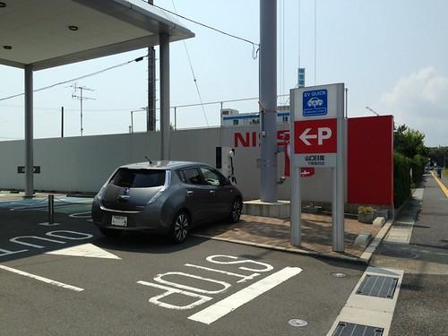 九州脱出!115.9km走って区間電費は7.8km/kWh。 #leafnow