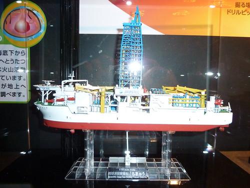 地球深部探査船 ちきゅうの模型