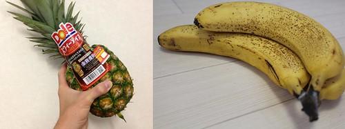 バナナの消費量ヨナナス