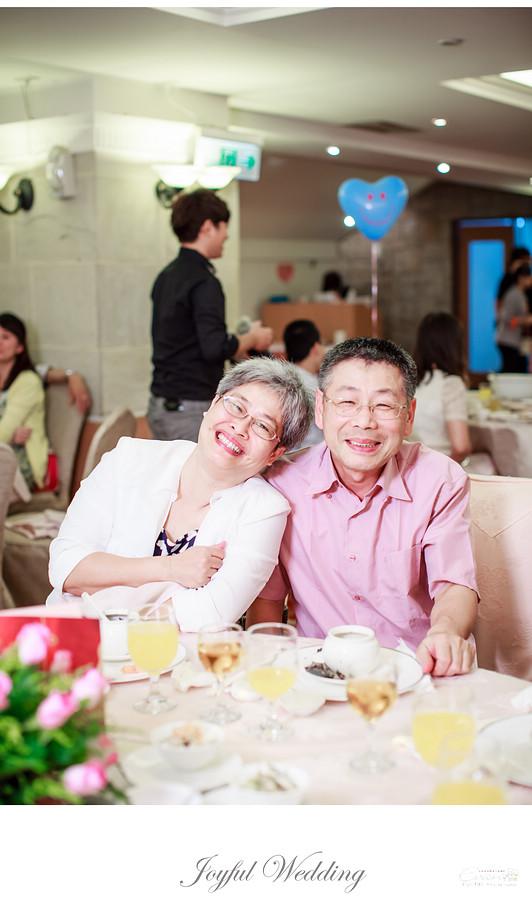 士傑&瑋凌 婚禮記錄_00198