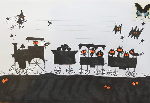 Spooky Halloween Train Envelope