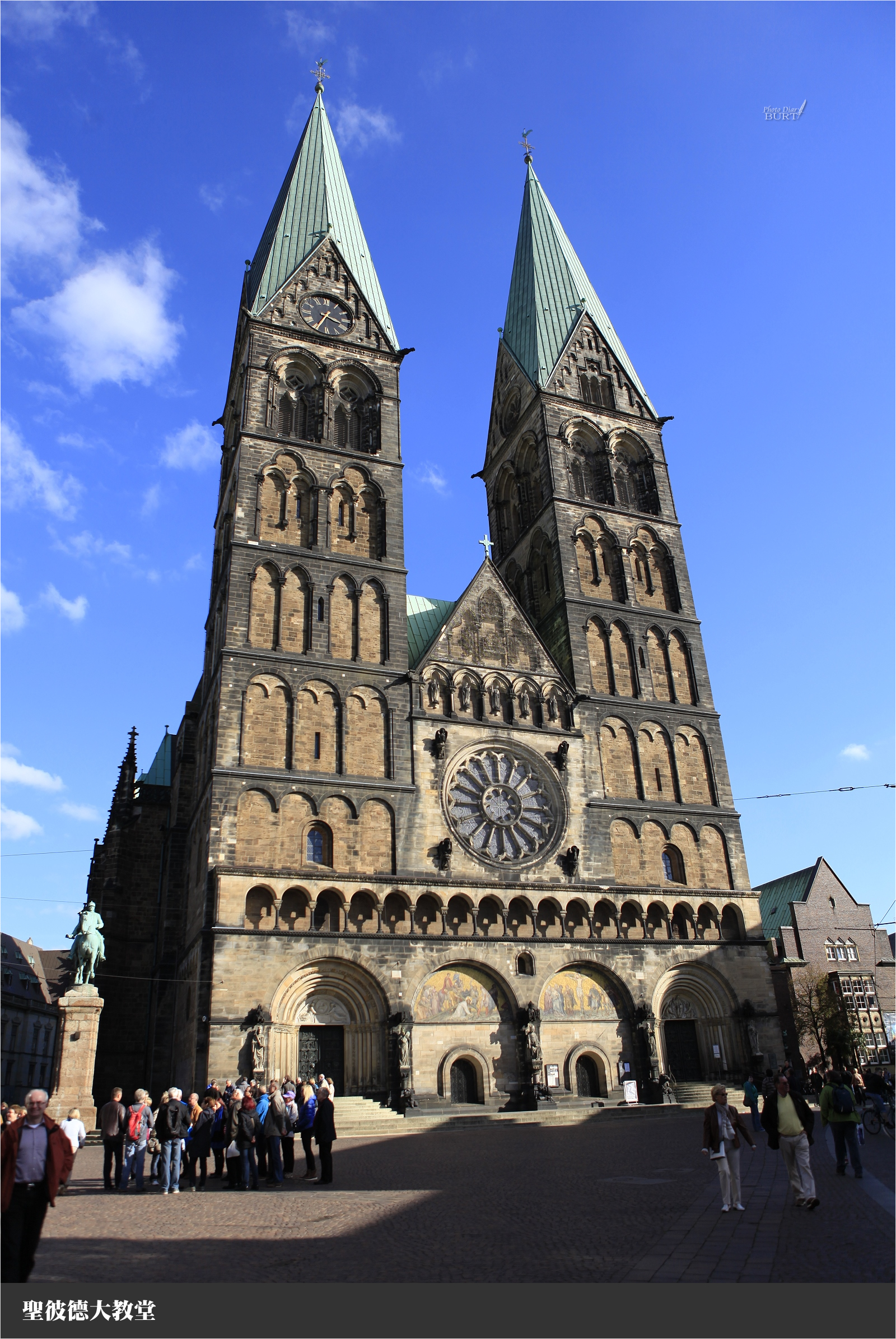 聖彼德教堂