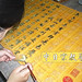 H1524心經掛飾藝品木匾雕刻神明廳佛堂神桌佛桌佛像掛