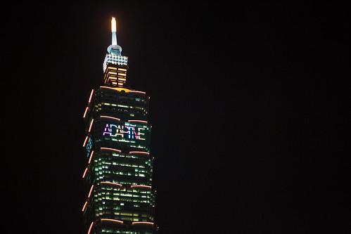 臺北成功申辦2016世界設計之都-101點燈--1