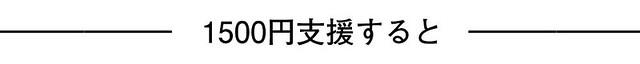 CF1500円バナー