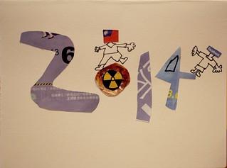 20131229-給程程翔翔的卡片1-1