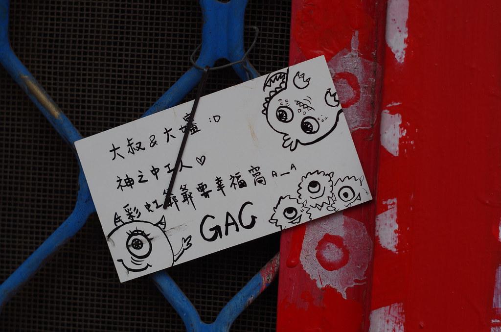 IMGP9880