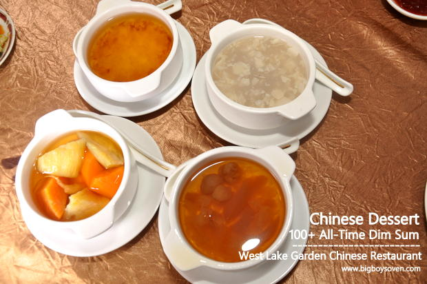 Dim Sum West Lake Chinese Restaurant Sunway Resort Hotel & Spa 15
