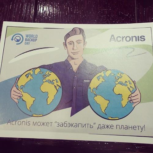 #acronis
